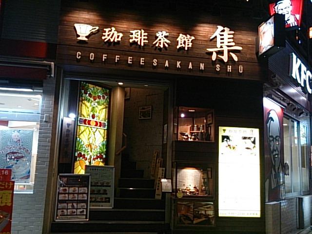 東京、五反田にて。